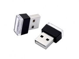 HC-Mini USB AL-001